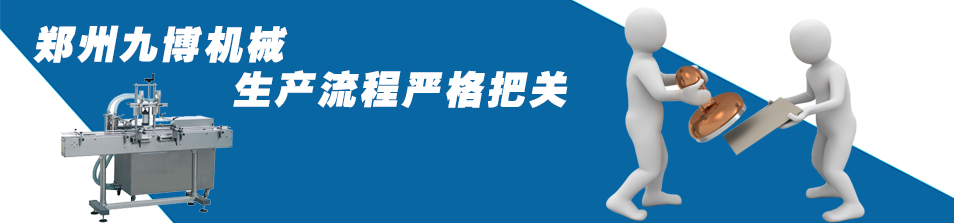 郑州九博机械为您推荐贝博ballbet体育贝博游戏!